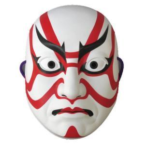 民芸品お面 筋隈 和柄 和風 マスク 仮面  仮装 変身|arune