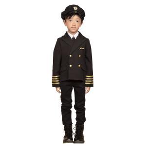 キッズジョブ パイロット 120 子供用 コスプレ 仮装 衣装 コスチューム ボーイズ 男の子用