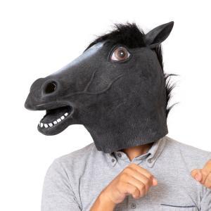 ラバーマスク 黒馬 仮装 マスクなりきり アニマル 動物 競馬|arune