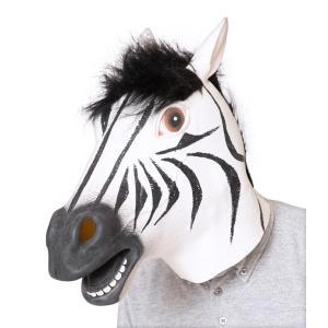 ラバーマスク シマウマ 仮装 マスクなりきり アニマル 動物 馬|arune