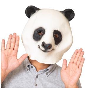 ラバーマスク パンダ 仮装 マスクなりきり アニマル 動物|arune