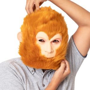 ラバーマスク サル 仮装 マスクなりきり アニマル 動物 猿|arune