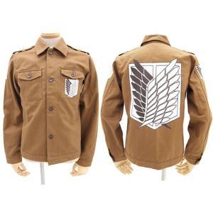 コスプレ衣装 コスチューム 仮装 兵団ジャケット 「進撃の巨人」|arune