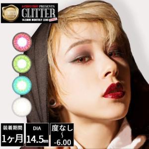 ハロウィン カラコン #CHOUCHOU GLITTER チュチュ グリッター 1箱1枚入 14.5mm 限定カラー デカ目 度あり 度なし -0.00〜-6.00 1ヶ月 アイクオリティ コスプレ|arune