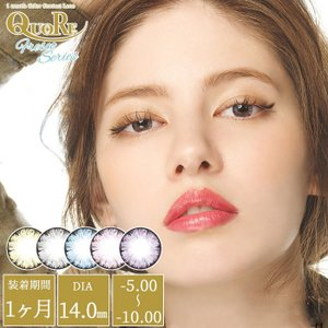 カラコン クオーレ フレスコシリーズ 1ヶ月 度あり-5.00〜-10.00 3トーン発色 ハーフ マンスリー DIA14.0mm 1箱1枚入り アイクオリティ 個性的|arune