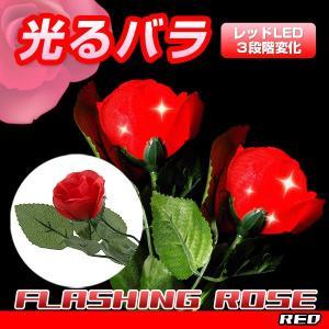 プレゼント ギフト 光る薔薇 光るフラワー LED造花 光るバラ デコレーション バラ プレゼント 結婚式 披露宴 2次会 光る花|arune