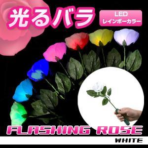 花 ギフト プレゼント 光るバラ レインボー 光る薔薇 光るフラワー LED 造花 デコレーション バラ プレゼント 結婚式 披露宴 2次会 光る花|arune