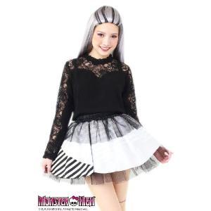 MONSTER HIGH チュチュ ブラック ホワイト モンスターハイ チュチュ コスプレ ハロウィン コスチューム 仮装 衣装 arune