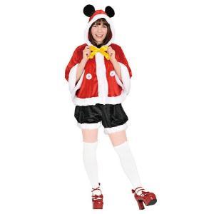 大人 フードサンタミッキー レディース 女性 ディズニー 衣装 仮装 ハロウィン コスプレ コスチューム|arune