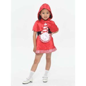KORENARA 赤ずきん キッズ 女の子 親子でお揃い 仮装 コスプレ コスチューム 衣装 ハロウィン|arune