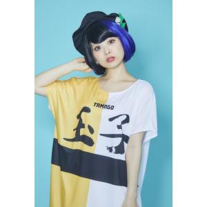 お寿司NIGIRI玉子 レディーズ 女性用 ハロウィン ハロウィン 仮装 衣装 コスチューム コスプレ|arune