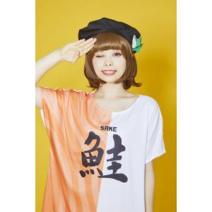 お寿司NIGIRI鮭 レディーズ 女性用 ハロウィン ハロウィン 仮装 衣装 コスチューム コスプレ|arune