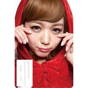 フェイク涙A ホラー フェイスシール ハロウィン 仮装 コスチューム 衣装 コスプレ|arune