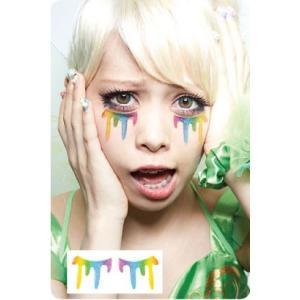フェイク涙H ホラー フェイスシール コスチューム 仮装 衣装 ハロウィン コスプレ|arune