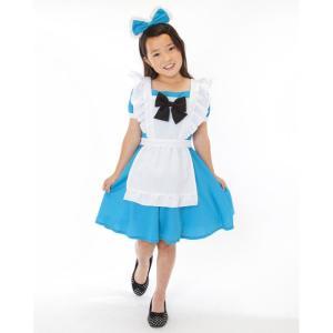 アリスガールキッズ140 キッズ 女の子 不思議の国のアリス コスプレ コスチューム 衣装 ハロウィン 仮装 arune