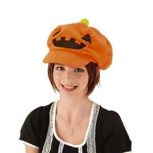 パンプキンキャップ ヘアアクセサリー ヘッドピース 髪飾り かぼちゃ 帽子 コスプレ ハロウィン 仮装 衣装 コスチューム|arune