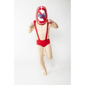 HWO 危険物マン メンズ ハロウィン ハロウィン 仮装 パレード 衣装 コスチューム コスプレ|arune