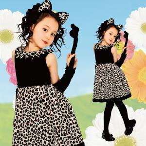 レオニーワンピース 120 キッズ 女の子 コスプレ コスチューム 仮装 ハロウィン 衣装 arune