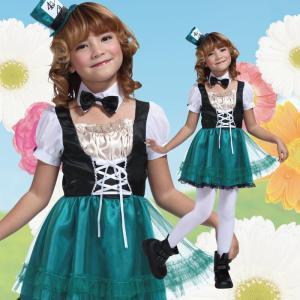 ハッターガールキッズ 120 キッズ 女の子 不思議の国のアリス コスチューム 仮装 コスプレ 衣装 ハロウィン|arune