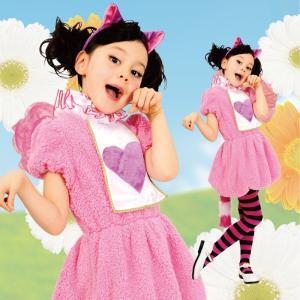 ハロウィンプレゼント付 ワンダーチェシャガールキッズ 100 キッズ 女の子 不思議の国のアリス コスチューム コスプレ 衣装 ハロウィン 仮装|arune