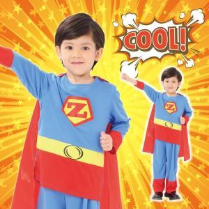 アメリカンヒーロー 120 スーパーマン キッズ 男の子 衣装 コスプレ 仮装 コスチューム ハロウィン|arune