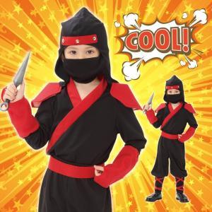 忍者ファイター120 キッズ 男の子 コスプレ 仮装 コスチューム 衣装 ハロウィン|arune