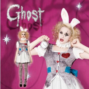 HWO ゴースト ラビット 不思議の国のアリス 女性 レディース 仮装 コスチューム コスプレ ハロウィン 衣装|arune