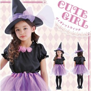 ヴィオレットウィッチ120 キッズ 女の子 コスチューム 衣装 ハロウィン 仮装 コスプレ arune