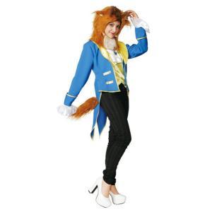 ビースト レディース 女性 ディズニー 美女と野獣 衣装 仮装 ハロウィン コスプレ コスチューム|arune