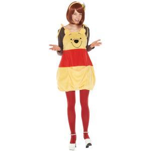 ハロウィンプレゼント付 大人 サロペットプー レディース 女性 ディズニー くまのプーさん コスプレ 仮装 コスチューム 衣装 ハロウィン|arune