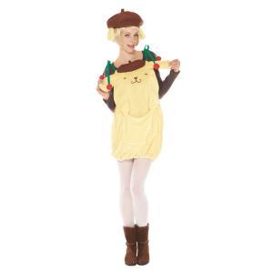 大人 サロペットポムポムプリン レディース 女性 サンリオ 衣装 仮装 コスプレ ハロウィン コスチューム|arune