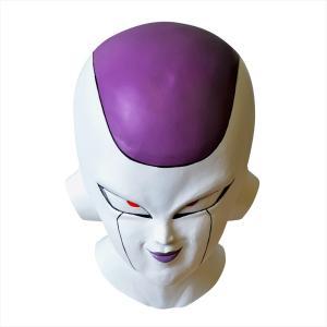 ハイクオリティマスク フリーザ ドラゴンボール 衣装 コスプレ コスチューム ハロウィン 仮装 arune