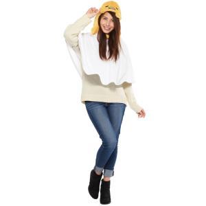 大人 ぐでたま サンリオ レディース 女性 ホワイト コスチューム ハロウィン コスプレ 衣装 仮装|arune