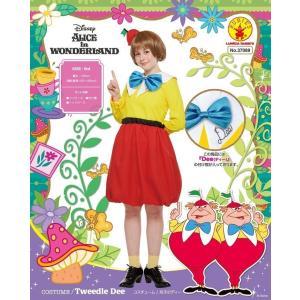 大人用トゥイードルディー リニューアル レディース 女性 不思議の国のアリス DISNEY ディズニー ハロウィン 仮装 ハロウィン 衣装|arune