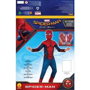 子供用スパイダーマンホームカミング M 120-140cm対応 ハロウィン 仮装 ハロウィン 衣装 コスチューム コスプレ 仮装|arune