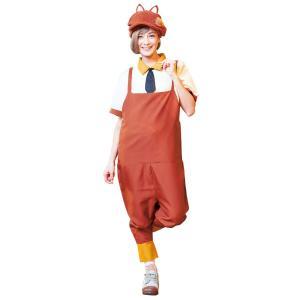 大人用カジュアルポップ チップ チップ&デール ディズニー DISNEY ハロウィン レディース 仮装 衣装 コスチューム コスプレ arune