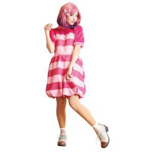 ハロウィンプレゼント付 大人用チシャ猫 不思議の国のアリス ディズニー DISNEY ハロウィン レディース 仮装 衣装 コスチューム コスプレ|arune