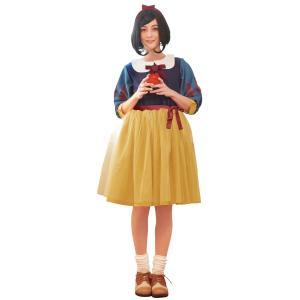 大人用クラシックワンピース スノーホワイト 白雪姫 ディズニー DISNEY ハロウィン レディース 仮装 衣装 コスチューム コスプレ|arune