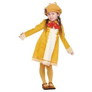 ハロウィンプレゼント付 子ども用フォーマルデール M 120〜140cm対応 チップ&デール ディズニー DISNEY ハロウィン キッズ 女の子用 仮装 衣装 コスチューム|arune