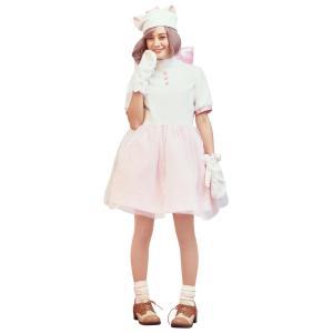 大人用マリー おしゃれキャット ディズニー DISNEY ハロウィン レディース 仮装 衣装 コスチューム コスプレ arune