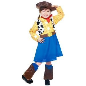 子ども用ウッディガール S 100〜120cm対応 トイ・ストーリー ディズニー DISNEY ハロウィン キッズ 女の子用 仮装 衣装 コスチューム|arune