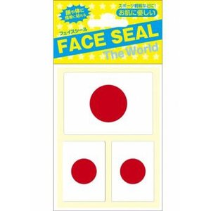 フェイスシール 日本 サッカー 応援 鳴り物 ペイント かぶりもの|arune