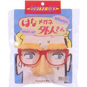 はなメガネ 外人さん 仮装、変装、めがね|arune