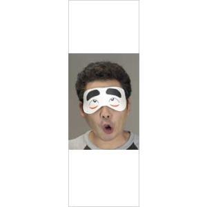 おもしろアイマスク とのさま|arune