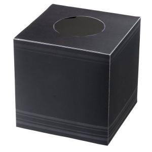 黒の抽選箱 黒|arune