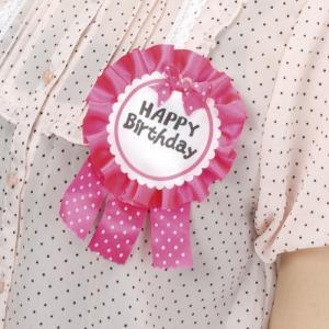 BDキ章 Pink バースデー パ−ティーグッズ 誕生日|arune