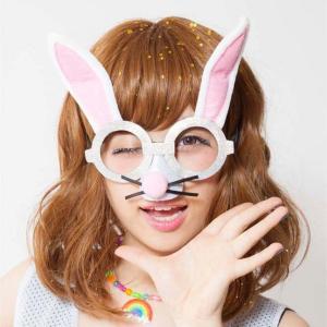 アニマルグラス うさぎ アニマルグッズ 仮装 メガネ 仮面 マスク ハロウィン パーティー|arune