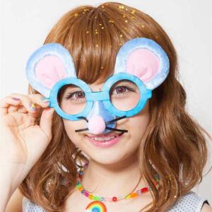 アニマルグラス ねずみ アニマルグッズ 仮装 メガネ 仮面 マスク ハロウィン パーティー|arune