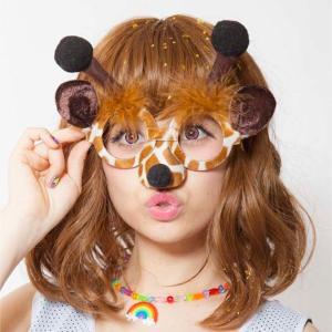 アニマルグラス キリン アニマルグッズ 仮装 メガネ 仮面 マスク ハロウィン パーティー|arune