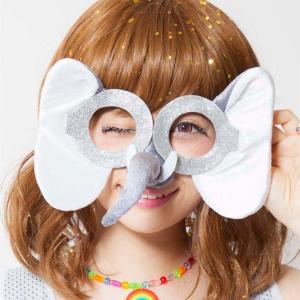 アニマルグラス ぞう アニマルグッズ 仮装 メガネ 仮面 マスク ハロウィン パーティー|arune
